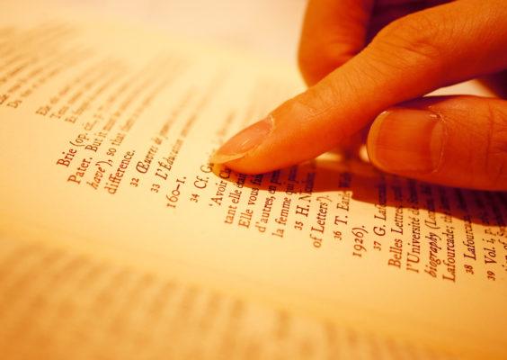 英文 読める