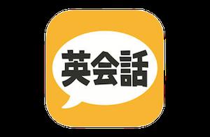 English conversation app